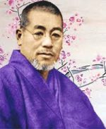 founder of usui reiki